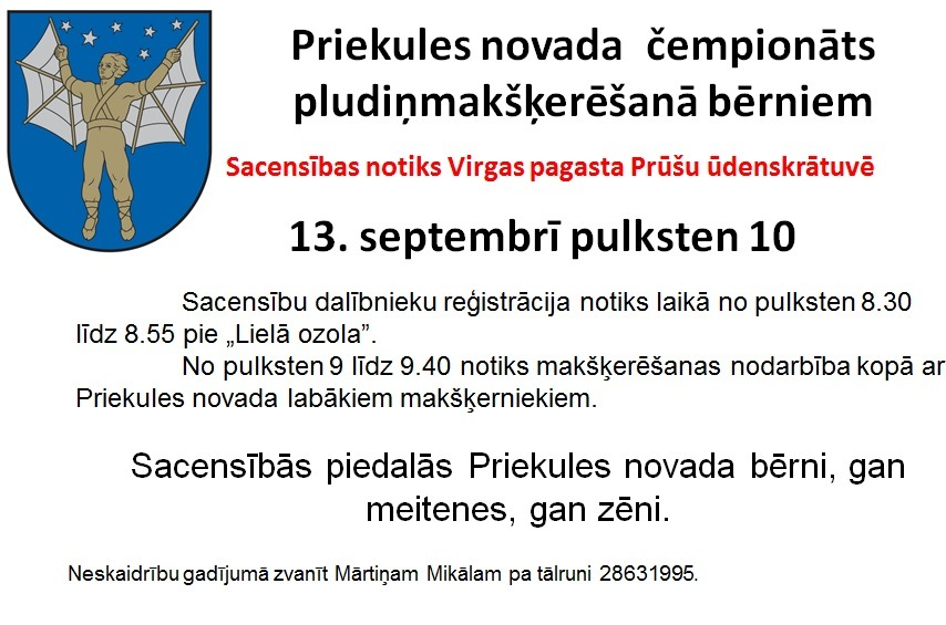 priekule men Mass murder of jews in latvia priekule and asite some 300 men in the unit took part in the extermination of about 2000 jews in jelgava and other places in.