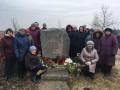 Virgas un Bunkas pagastā piemin represiju upurus 25.03.2018.